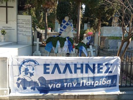 Οι εθνεγερσίες των Ελλήνων πριν το 1821