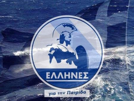 Επέκταση ΟΛΩΝ των χωρικών μας υδάτων στα 12 ναυτικά μίλια! Το Αιγαίο κλειστή ελληνική θάλασσα