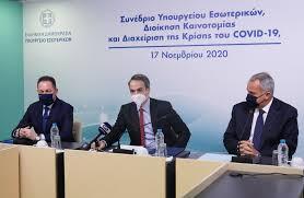 Προεκλογική σύσκεψη Βορίδη-Μητσοτάκη. Οι Έλληνες για την Πατρίδα είναι έτοιμοι για όλα τα ενδεχόμενα
