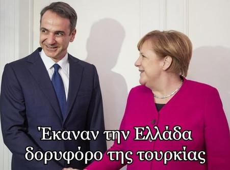 ΑΝΑΛΥΣΗ: Διασυρμός της Ελλάδος από Μητσοτάκη, Δένδια και ευρωπαϊκή ελίτ
