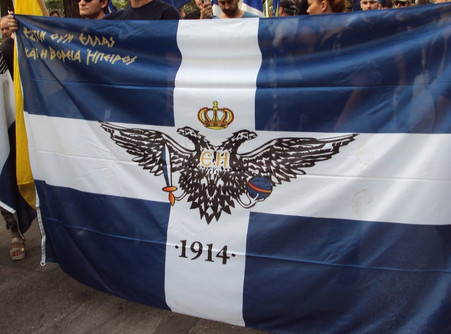 ΝΔ και Σύριζα τα έδωσαν όλα στους αλβανούς! Νέα προδοσία του Ελληνισμού της Βορείου Ηπείρου