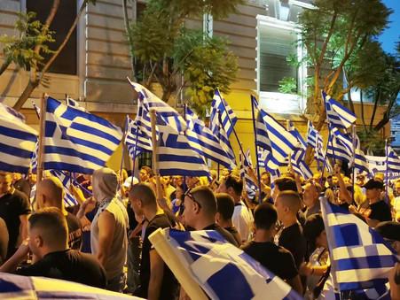 Έλληνες για την Πατρίδα και Πολιτική Τακτική
