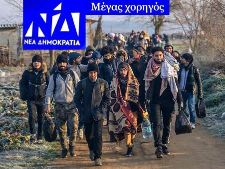 Σουρωτήρι τα σύνορα και επί Νέας Δημοκρατίας: Tροχαίο με λαθρομετανάστες στην Αλεξανδρούπολη!