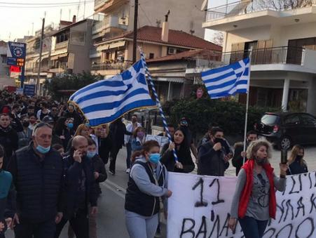 Εύοσμος: Ξεσηκώθηκαν οι πολίτες για τα παράλογα μέτρα-Παρόντες οι «Έλληνες για την Πατρίδα»