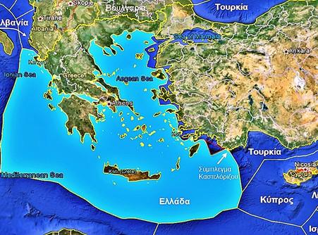 Το ξεπούλημα της Ελληνικής ΑΟΖ από την Νέα Δημοκρατία