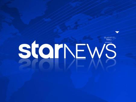 Ρεπορτάζ Star Channel για Ηλία Κασιδιάρη