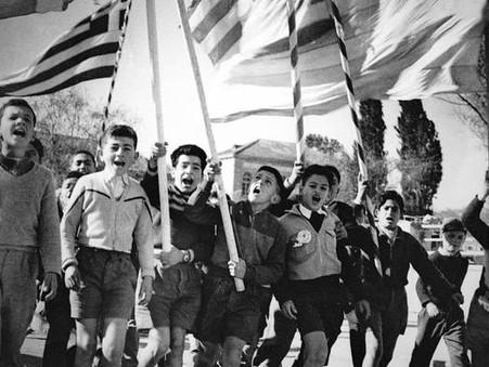 Πρώτη Απριλίου 1955: ΕΛΛΑΣ-ΚΥΠΡΟΣ-ΕΝΩΣΙΣ!