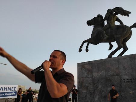 Ολόκληρη η ομιλία του Ηλία Κασιδιάρη στην Θεσσαλονίκη