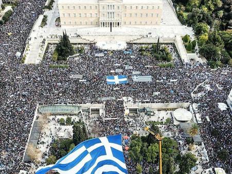20 Ιανουαρίου 2019: Συλλαλητήριο για τη Μακεδονία