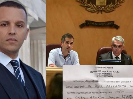 Ήρθε η ώρα του Εισαγγελέα για τον Μπακογιάννη! Την 1η Οκτωβρίου καταθέτει ο Ηλίας Κασιδιάρης