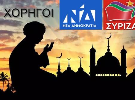 Ανοίγουν το τέμενος τον Σεπτέμβριο - Αντισταθείτε στην ισλαμοποίηση!