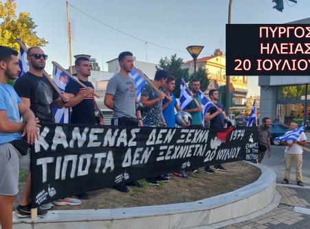 """Οι """"ΕΛΛΗΝΕΣ για την Πατρίδα"""" τίμησαν τους Ήρωες της Κύπρου"""