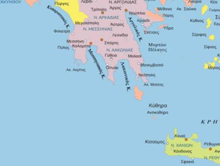 Η επέκταση της Ελλάδας στο Ιόνιο