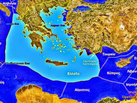 ΑΝΑΛΥΣΗ: Ο χάρτης της Σεβίλλης, τα ενεργειακά μας κοιτάσματα και η προδοσία της ΝΔ