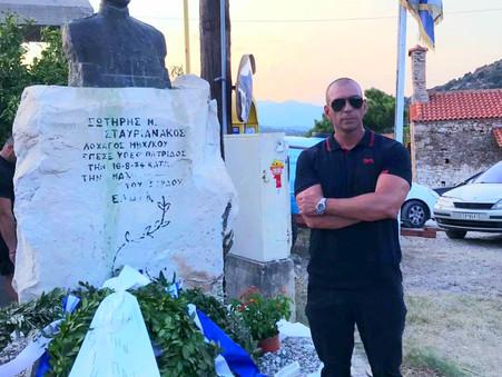 """Οι """"ΕΛΛΗΝΕΣ για την Πατρίδα"""" τίμησαν τον Ήρωα Λοχαγό Σταυριανάκο στην Μάνη - ΒΙΝΤΕΟ"""