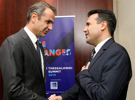 Ιταμό τελεσίγραφο σκοπιανών στους προδότες της ΝΔ: «Θα μας λέτε σκέτο Μακεδονία!»