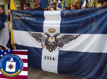 ΑΠΟΚΑΛΥΨΗ: H Ελλάδα, η αλβανία και η CIA