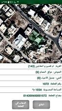 أرض عليها بيت+ مجمع للبيع عمان البنيات بالقرب من مدارس الحصاد التربوي