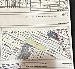 قطعه أرضه مساحتها 12دونم في منطقه الطنيب مع امكانيه فرز اي قطع مطلوبه