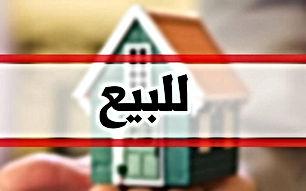 شقه للبيع ١٤٠ متر طابق اول في شارع الحريه  اسكان الماليه وزراعه