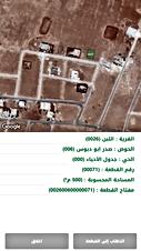 ارض للبيع بالقرب من شارع المطار بالقرب من جامعة الاسراء
