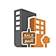 شقة تسوية مفرغة معفاة من رسوم الطابو