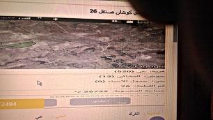 ارض 26 دنم كوشان مستقل منبسطه اطلاله البحر الميت