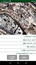 ارض للبيع 753 متر مربع في شارع الأردن الجبيهة تصلح لإسكان بسعر مناسب