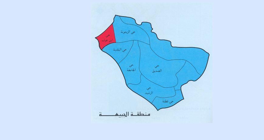 أحياء منطقة الجبيهة