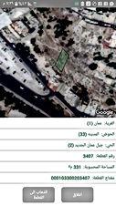 ارض للبيع جبل عمان  مساحة 311 متر
