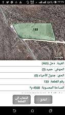 قطعة ارض مساحة 4500 متر تصلح مزرعه قرب جرش منطقة دحل