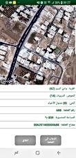 ارض عاليه مطله في ارقى مناطق عمان البيادر الدربيات قريبه من الشارع الرئيسي 860 متر