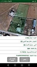 مزرعة 11 دونم للبيع في عمان الموقر مع بيت مستقل