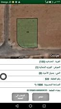 ارض للبيع مساحتها دونم مبني عليها اساسات جاهزة بمسطح 200 متر ومرخصة على شارعين