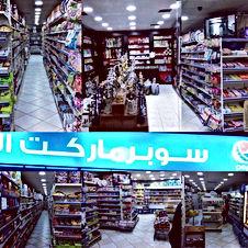 سوبر ماركت للبيع في شارع المدينه 3 أبواب ع شارع  3 واجهات