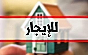 شقه خلف الجامعه الاردنيه مفروشة للايجار