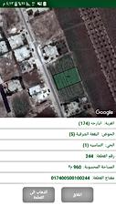 قطعة ارض للبيع  اربد منطقة البقعة الشرقية