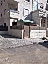 شقه للبيع في ضاحية الأمير حسن خلف الاحداث