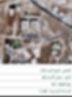 قطعة ارض للبيع قوشان مستقل مساحة الارض 388 م
