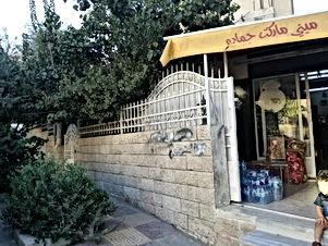 منزل مستقل طابقين وبقالة في منطقة القويسمة حي النهارية للبيع