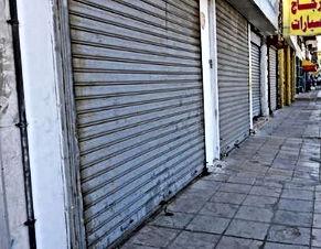 محل تجاري بمنطقه حيوية للبيع في الوحدات شارع مادبا بجانب سامح مول