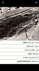 قطعة أرض للبيع في قرية عطل الرصيفة حوض المسفر 414 متر مربع بسعر مغري
