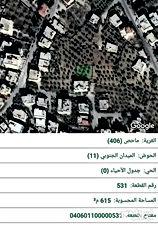 ارض للبيع في ماحص حي الميدان مزروعة زيتون