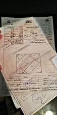 قطعة ارض بمنطقة السرو الجنوبي من اراضي السلط مقابل جامعة عمان الاهلية