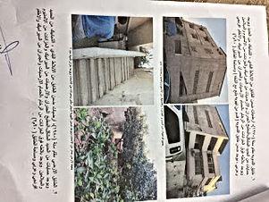 عماره للبيع مكونه من اربع طوابق بجبل القصور