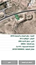 قطعة ارض مفروزه في منطقة الرصيفة تحديدا في الشومر
