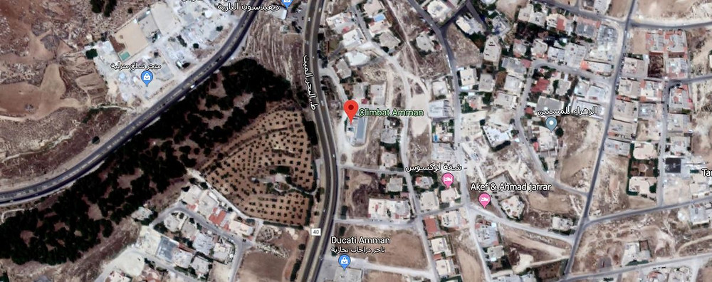 كليمبات عمان