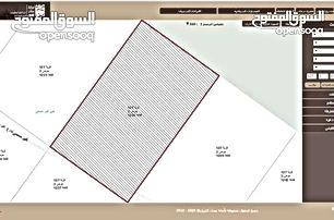 قطعة أرض للبيع في عمان - صالحية العابد - المغيرات