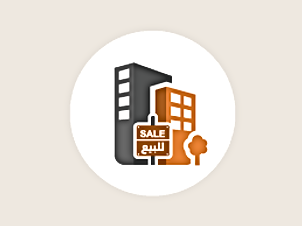 بيت للبيع في الزرقاء ياجوز حي القادسية