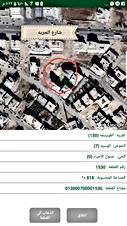 ارض للبيع بالقرب من مستشفى الحمايده